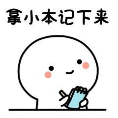 src=http___www.17qq.com_img_biaoqing_75666980.jpeg&refer=http___www.17qq.jpeg